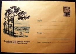 USSR 1961 Postal Stationery  Cover Latvia. The Riga Coast. Sea. Pine. Trees - Géographie
