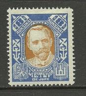LITAUEN Lithuania 1922 Michel 136 * - Lithuania