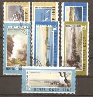 Rusia - Urss. Nº Yvert  3181-87 (usado) (o) - 1923-1991 URSS