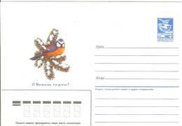 Russia USSR 1987 Fauna Bird Birds Bullfinch Gimpel Happy New Year - 1923-1991 USSR