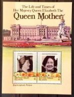 British Virgin Islands -  MNH - 1985 - # 517 - Iles Vièrges Britanniques