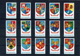 1976 - Armoiries De Districts  Yv No 2999/3013 Et Mi No 3389/3402 MNH - Nuovi