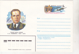 USSR Russia Old Uncirculated Postal Stationery - Aerophilately - Marshal Of Aviation A E Golovanov - Covers & Documents