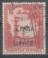 D2245 - Pakistan Official Mi.Nr. 76 O/used
