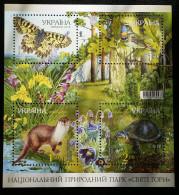 Ukraine,  2010, Mi: Block 85 (MNH) - Autres