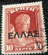 Crete 1909 Hermes De Praxiteles With Overprint 10l - Used - Creta