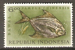 INDONESIE      -     POISSON    /  BAWAL       -     Neuf ** - Poissons