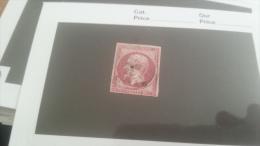 LOT 266381 TIMBRE DE FRANCE  OBLITERE N�17A VALEUR 65 EUROS
