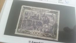 LOT 266420 TIMBRE DE FRANCE OBLITERE