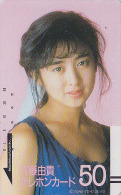 Télécarte Ancienne Japon / 110-3596 - FEMME / Cinema - GIRL Actress Japan Front Bar Phonecard - FRAU Balken TK - 1795 - Kino