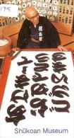Télécarte Japon * MUSEUM Of  SHUKOAN * MUSÉE * Museum (175) Japan Phonecard * - Japan
