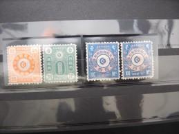 COREE - Lot De 4 Valeurs Neuves Avec Charnières - à Voir - Lot P8286 - Corée (...-1945)