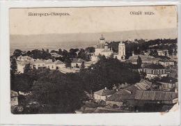 UKRAINE Novgorod Severskiy - Ukraine