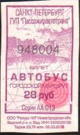 Russia 2015  St. Petersbourg bus  ticket