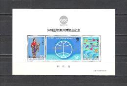 Japan Nippon 1975 Kunst Kultur Brauchtum Folkloren Tanzen Tänze Bingata-Muster Aquapolis Ausstellung EXPO, Bl. 91 ** - 1926-89 Kaiser Hirohito (Showa Era)