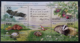 Belarus, 2005, Mi: Block 46 (MNH) - Autres