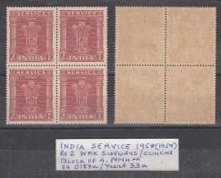 INDIA, 1958-1971, Service, Rs 2, Watermark Sideways/ Couche,  Block Of 4,  MNH, (**) - Francobolli Di Servizio