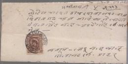 India, Princely State Kishangarh / Kishengarh, Used On Folded Letter, Inde Indien - Kishengarh