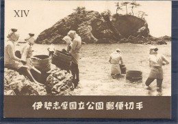 140020723  JAPON  YVERT   HB  Nº  38  **/MNH - Blocks & Sheetlets