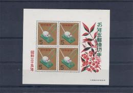 140020726  JAPON  YVERT   HB  Nº  48 **/MNH - Blocks & Sheetlets