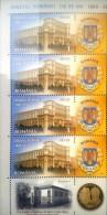 ROMANIA - 2014: ROMANIAN SENATE, COAT Of ARMS, 4 STAMPS + 5 TABS + 1 LABEL,  MNH - Monumentos