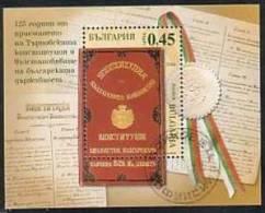 BULGARIA / BULGARIE - 2004 - 125ans De La Premier Constitution De Bulgarie - Bl Obl. Deficite - Blocks & Sheetlets