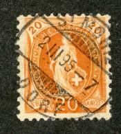 3346  Swiss 1895   Mi.#58YC (o) Scott.#82a    Cat. 3.€ -Offers Welcome!- - Gebraucht