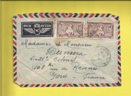 Lettre FRANCE -INDOCHINE Affranchie Du  Timbres N° 168 En Paire Par AVION Pour PARIS (Lt Colonel DUMORA)  Le 22 08 1947 - Indochine (1889-1945)