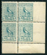 URUGUAY - BIRDS Sc # 321 Block Of 4 Imperforated On The Right Side MNH & MH VF - Uruguay