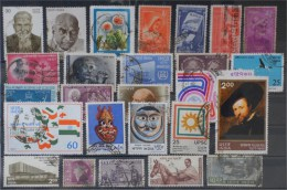India-lot Stamps (ST355) - Collections, Lots & Séries