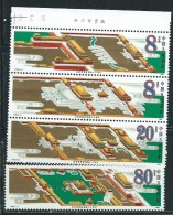 Cina Nuovo** 1985 - Mi.2038/41 - 1949 - ... Repubblica Popolare