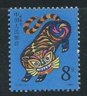 Cina Nuovo** 1986 - Mi.2045 - Nuovi