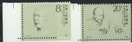 Cina Nuovo** 1986 - Mi.2078/79 - 1949 - ... Repubblica Popolare