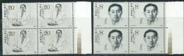 Cina Nuovo** 1986 - Mi.2081/82 Quartina - 1949 - ... Repubblica Popolare