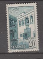 Maroc  1951    N° 314  Neuf X X - Morocco (1891-1956)