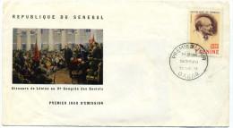 SENEGAL 1970 - LENINE FDC.