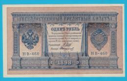 Russia 1 Rub. 1898 UNC - Russie