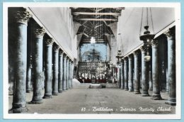 Bethlehem - Interior Nativity Church - Palestina