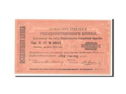 [#44956] Arménie, 1000 Roubles 1919 (1920), Pick 27b - Arménie
