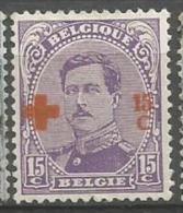 154  (*)  8 - 1918 Red Cross