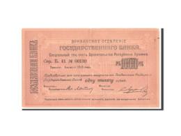 Arménie, 1000 Roubles 1919 (1920), Pick 27a - Arménie