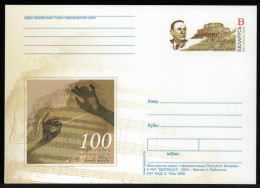 Belarus 2005. Postcard. Conductor Liubimov Opera Theatre Theater Music - Belarus