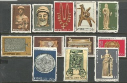 Cyprus   1976    Sc#452-63   Set Of 12  MLH   2016 Scott Value $6 - Cyprus (Republic)