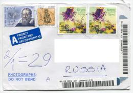 Cyprus To Moscow Registered Stamps Galileo Galilei (1564-1642) Obligatory Refugee Fund Tax Spring Overprint Butterfly - Cyprus (Turkey)