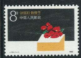 Cina Nuovo** 1986 - Mi.2085 - Nuovi