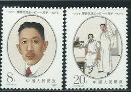 Cina Nuovo** 1987 - Mi.2113/14 - 1949 - ... Repubblica Popolare