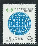 Cina Nuovo** 1987 - Mi.2130 - Nuovi