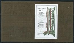 Cina Nuovo** 1987 - Mi.Bloc 42 - Nuovi