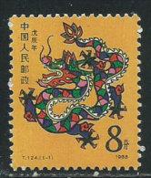 Cina Nuovo** 1988 - Mi.2158 - 1949 - ... Repubblica Popolare