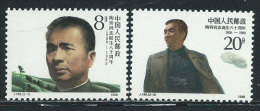 Cina Nuovo** 1988 - Mi.2161/62 - 1949 - ... Repubblica Popolare